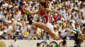 България на 15-о място по отличия от световни първенства по лека атлетика в зала