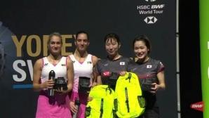 Стефани и Габриела спечелиха сребърни медали на турнира в Базел