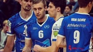 Трифон Лапков най-резултатен за Грьонинген в първия мач от плейофите