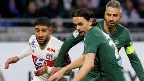 Лион изпусна победата в дербито със Сент Етиен в последната минута