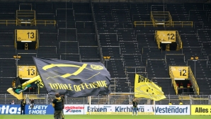 Протестите в Бундеслигата преминават в бойкот
