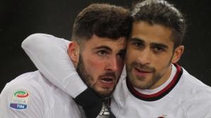 Рома - Милан 0:2, гледай на живо