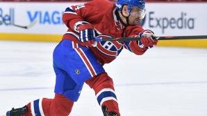 Торонто привлече Томаш Плеканец, Брайън Джионта се завърна в НХЛ
