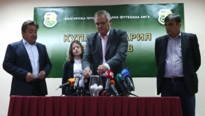 Преместиха мачовете от полуфиналите за Купата на България