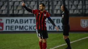 Занев вкара дузпа, но Амкар се провали в мача на сезона (видео)