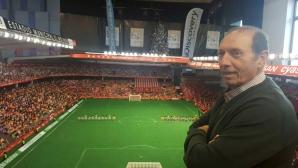 Астурия плаче за Кини, стадионът на Спортинг вече има ново име