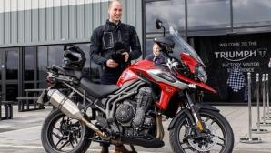 Принцът, който търси свободата с мотоциклета си