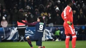 ПСЖ разгроми Марсилия и без Неймар (видео)