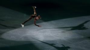 Наградиха руските медалисти във фигурното пързаляне
