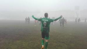 """Невероятен обрат във Враца под голямата мъгла на """"Христо Ботев"""""""