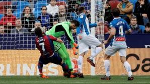 Скандален гол във Валенсия, Диего Лопес беше откаран в болница