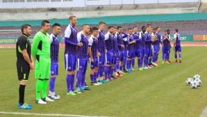 Бала без двама основни играчи срещу ЦСКА-София