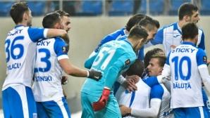 Златински на полуфинал, Динамо (Б) пропуска евротурнирите (видео)