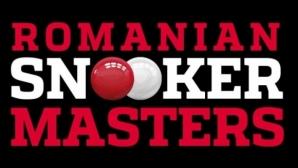 Шон Мърфи се отказа от Румънския Мастърс