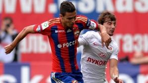 Фалшива тревога за атентат стресна Жоро Миланов и ЦСКА