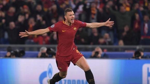 Джеко прати Рома на 1/4-финал за пръв път от десет години (видео+галерия)