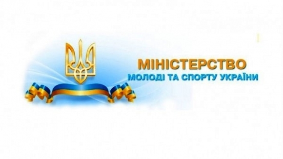 Украйна няма да участва във всички спортни събития на руска територия