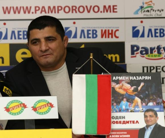 """И Армен Назарян с фотоалбум - """"Роден победител"""""""