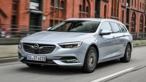 Opel Astra и Insignia Sports Tourer могат да поберат всичкия ти багаж