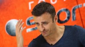 Емил Данчев разкри дали Бербатов ще заиграе в български клуб