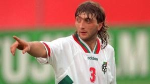 """В Бразилия: Истинските ценители помнят редките играчи с харизма като """"Българския вълк"""""""