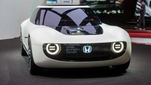 Сериен Honda Urban EV Concept от 2019 година