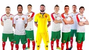 Хубчев обяви състава на България за мачовете с Босна и Казахстан