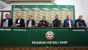 Обвинен за клуб-фантом се оказа, че развива футболна дейност от 14 години