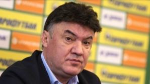 Боби Михайлов: БФС не може сам да се справи с натиска върху съдиите (видео)