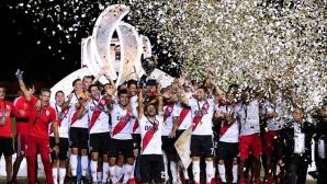 Ривър Плейт спечели Суперкупата на Аржентина