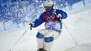 Секс скандал в олимпийския отбор на Корея
