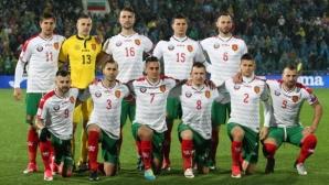 България запази позицията си в световната ранглиста на ФИФА