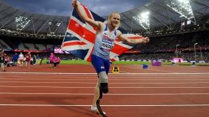 Британски параолимпиец скочи на местната федерация