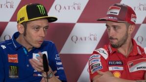 Как реагира конкуренцията на новината за Валентино?