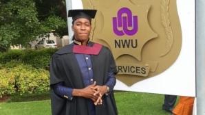 Кастер Семеня се дипломира
