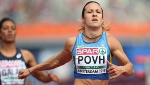 Медалистка от Лондон 2012 с 4-годишно наказание за допинг