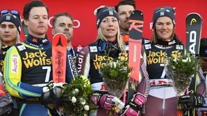 Швеция защити титлата си в отборното състезание в алпийските ски