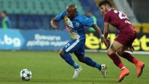 Заложиха 11 млн. евро на мач от българската Първа лига
