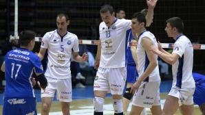 Пирин отстрани Левски и се класира на полуфинал в Суперлигата