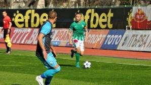 Берое приема Витоша с мисъл за плейофите