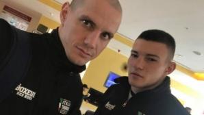 Двама българи направиха дебют в профисериите на АИБА