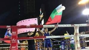 Българин стана световен шампион по муай тай (видео)