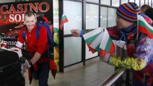 Триумф в Балканската купа за Веско Цинзов в Банско