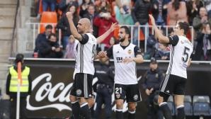 Валенсия се вдигна над Реал Мадрид след мач с 4 гола (видео)