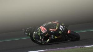 Зарко постави рекорд и спечели първия полпозишън за сезона в MotoGP