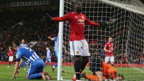 Манчестър Юнайтед - Брайтън 0:0, гледайте тук!