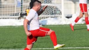 Марек разби мечтите на Вихрен за Втора лига