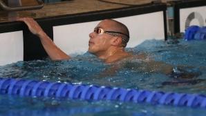 Антъни Иванов трети на 50 метра свободен стил