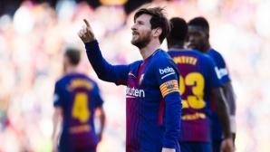 Лео изкова нов голов рекорд