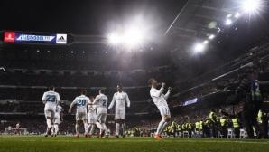 Реал Мадрид - Жирона 4:1 (гледайте на живо)